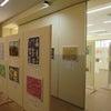 絵画展の画像