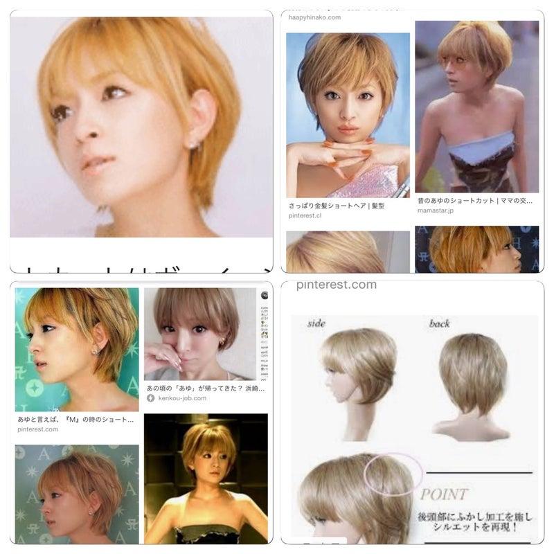美容コラム ヘアスタイル 美容室 横浜 日吉のactグループ