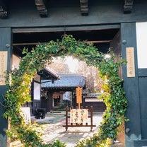 蔵珍釜 椿展への記事に添付されている画像