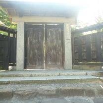 東北一周13日目良寛記念館その10鳩レースの記事に添付されている画像