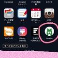 #アメーバアプリの画像
