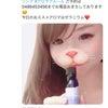 大宮アロマフルール相沢しずかblog☆1544【Twitter始めました♪】の画像