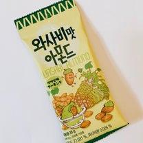 Yahoo!ショッピング☆ ハニーバターアーモンドが 安っ!の記事に添付されている画像