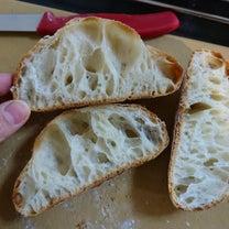 ハードパンならどんなパンでも「気泡を出したい」はナンセンス。「セーグルは?カンパの記事に添付されている画像