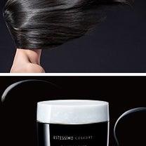 髪の毛のパックの記事に添付されている画像