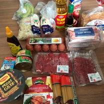マレーシアのスーパーのおすすめ品?②これはいい!罰ゲームに使える『マレーシアのイの記事に添付されている画像