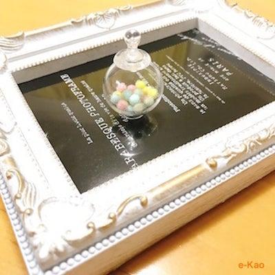 mini な キャンディーポット~ PartⅡの記事に添付されている画像