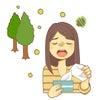 私は○○で花粉症が治りました!の画像