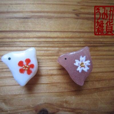 ちどりの帯留め 桜模様と梅模様の記事に添付されている画像