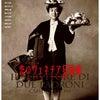 ムロツヨシさん主演!福田雄一さん演出!『恋のヴェネチア狂騒曲』メインビジュアル&詳細発表!の画像