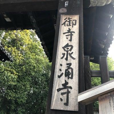 京都の泉涌寺 、即成院、雲龍院の記事に添付されている画像