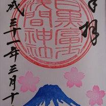 目黒区  上目黒氷川神社(2019)の記事に添付されている画像