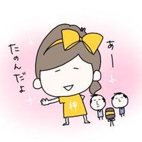 3/15ハッピー報告シェア♡の記事に添付されている画像