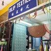 アラブ街でお買い物三昧