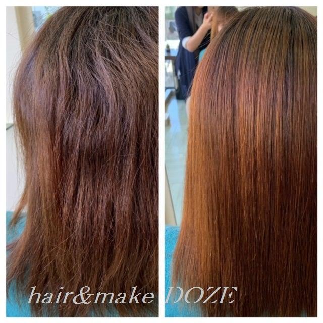 まずは髪質再正、そして2回目は髪質改善!