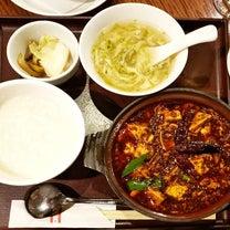 【過問香 (上野) 】 重慶式麻婆豆腐セット(激辛) +海老マヨの記事に添付されている画像