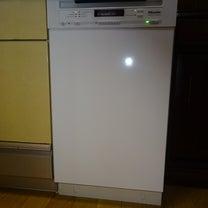 三島市内でミーレ食器洗い機設置工事!の記事に添付されている画像