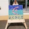 沖縄市工芸フェア…イヨイヨ明日までの画像