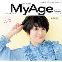 雑誌『MyAge』「最先端の膣ケア」とは?に、当院の『ヴィーナスハイフ』が掲載さの記事に添付されている画像