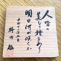 ♦︎ 私のプロフィール ♦︎ 〜作成後記〜の記事に添付されている画像