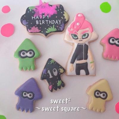 スプラトゥーンクッキーでお誕生日の記事に添付されている画像