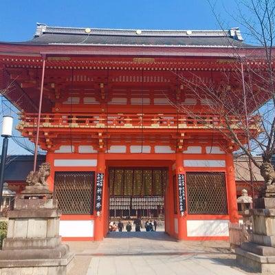 京都2日目の記事に添付されている画像