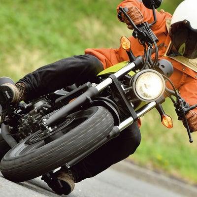 レブル250はスポーツバイクでは、ありまーせんの記事に添付されている画像