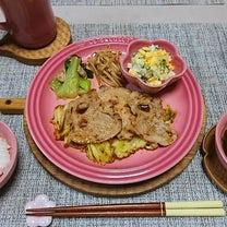 豚ロースの生姜焼きの記事に添付されている画像