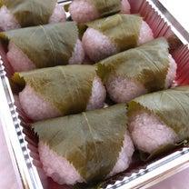 手作り桜餅の記事に添付されている画像