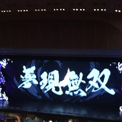 月組公演『夢現無双ー吉川英治原作 「宮本武蔵」より』初日観劇してきました。の記事に添付されている画像