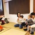 #京都で子育ての画像
