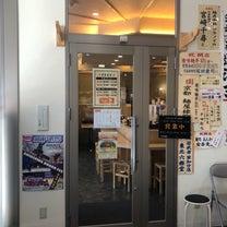 優味麺亭 鸐@福島市上町の記事に添付されている画像