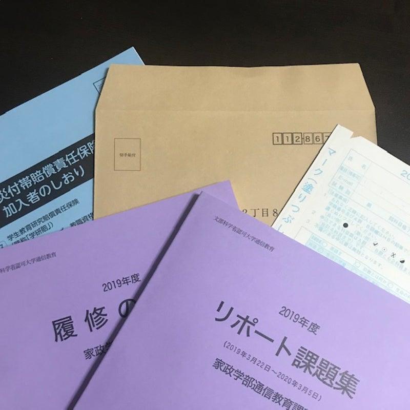 発表 日本 合格 女子 大学