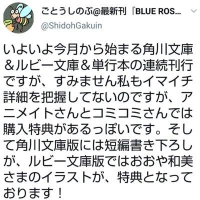 先生!本日も情報公開ありがとうございます(^^)dの記事に添付されている画像