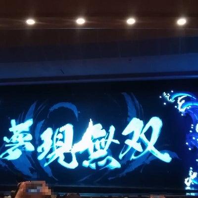 瑠璃色の伝説となる美弥るりか様―月組公演『夢現無双』『クルンテープ』3/15初日の記事に添付されている画像