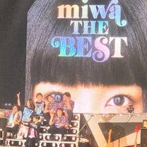 MIWA THE BESTの記事に添付されている画像