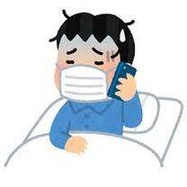 インフルエンザの記事に添付されている画像