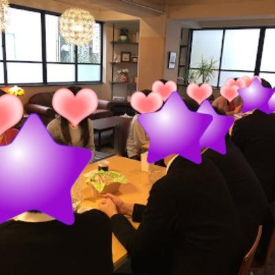 2/6(水)【時間とお金に余裕のある男性既婚者とのカフェ会◎池袋14時】 を開催の記事に添付されている画像