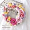 華やかかわいい♡母の日のプレゼントにピッタリなお花畑リースの画像