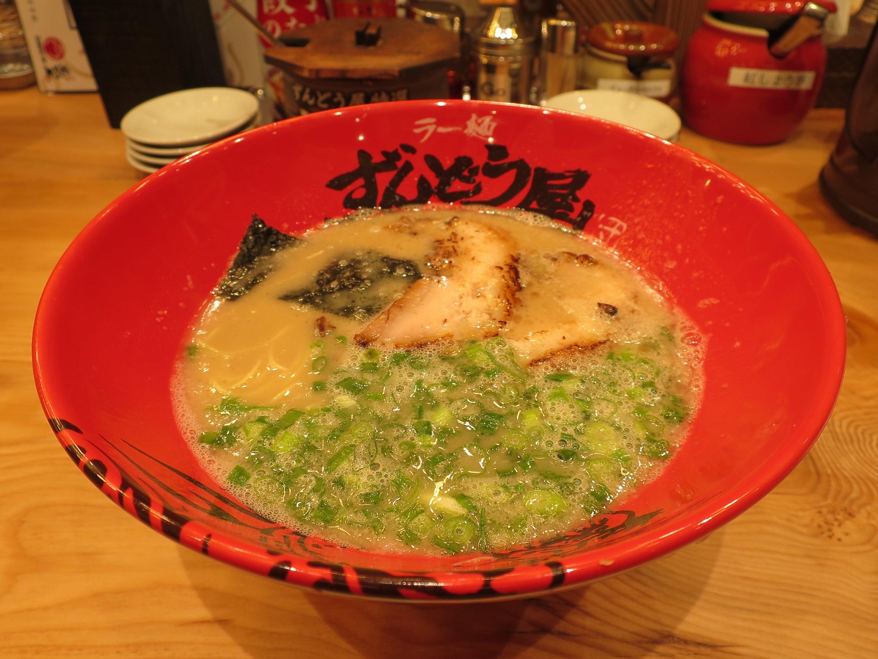 ラー麺 ずんどう屋 八尾西久宝寺店「元味らーめん」