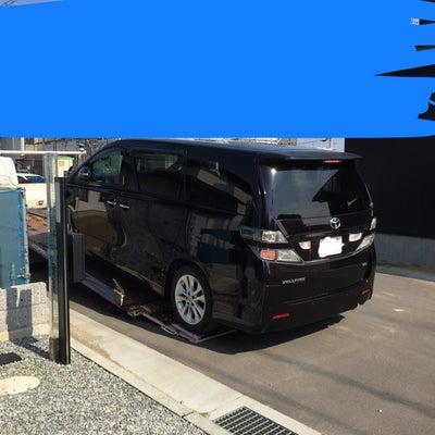 ネットで買った車が納車されたよ!の記事に添付されている画像