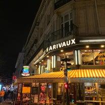2019年 Paris & 香港 買付日記 Part18の記事に添付されている画像