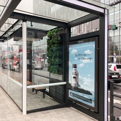 pm2.5や寒さや暑さを逃れるバス停の記事に添付されている画像