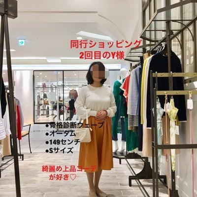 同行ショッピング 骨格ウェーブ パーソナルカラーオータムの似合う色 大胸さんのジの記事に添付されている画像