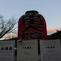 粟田神社 大燈呂  ~  ねぶたの始まりの記事に添付されている画像