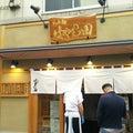 #つけ麺の画像