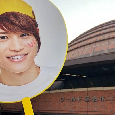 3月15日WESTV神戸❤もしも塾❤の記事に添付されている画像