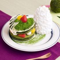 Eggs 'n Things 宇治抹茶のティラミスパンケーキの記事に添付されている画像