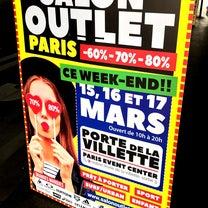 Numéro 130「Porte de la Villette」に行ってみる女の記事に添付されている画像