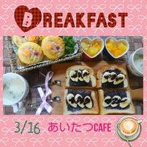 手作りお花のミニツナマヨパン*チョコバナナトーストで朝ごはん❤の記事に添付されている画像
